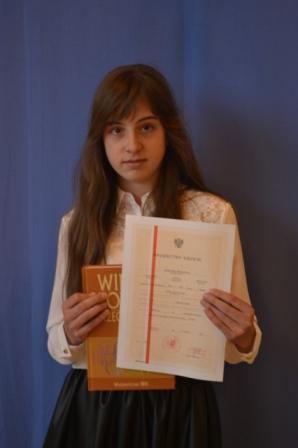 Aleksandra Maria Grosz klasa II a