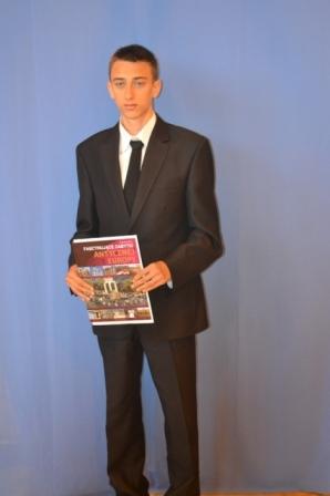 Maciej Stempkowski klasa III a
